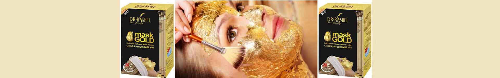 نمایندگی خرید ماسک طلا کلاژن دکتر راشل با صابون گلد ماسک اصل